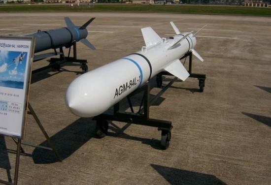 AGM-84L-missile