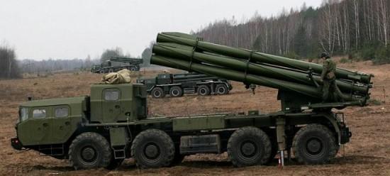 BM-30 Smerch