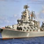 Frota Russa do Mar Negro terá novo navio capitânia em 2015