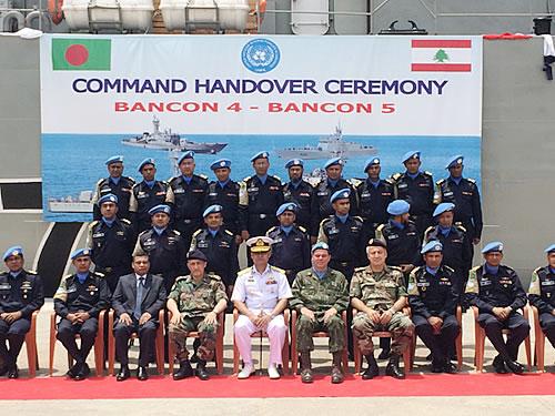 Cerimônia de substituição dos Navios de Bangladesh