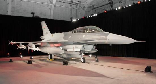 F16 Iraque