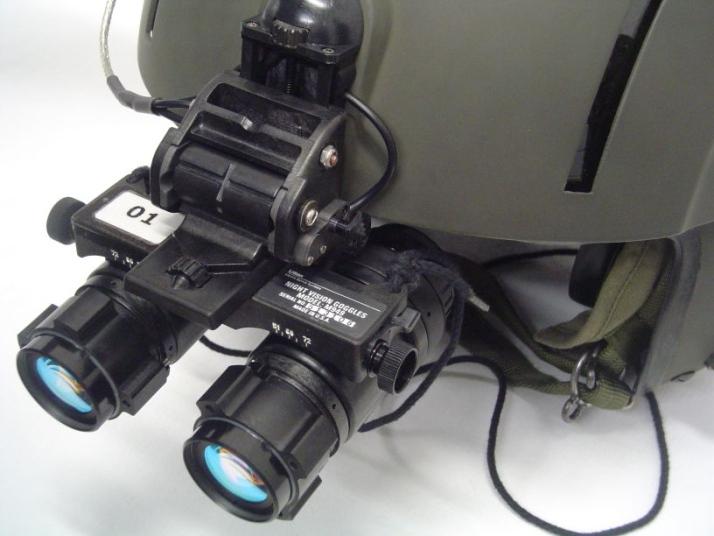 430e5b5b9b9db A Polícia Militar de Minas Gerais tem um novo aliado no combate ao crime. A  Partir de agora serão utilizados óculos com visão noturna nas ações com ...