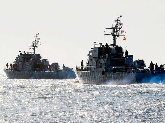 RNCS Marinha