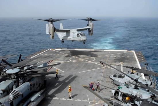 USS Mesa Verde LPD 19