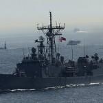 Bulgária irá realizar exercícios no mar Negro com a participação dos EUA