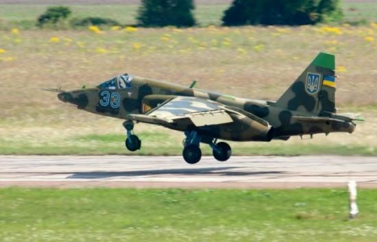 Su-25 (1)