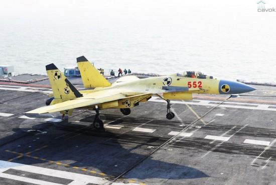 carrier-21