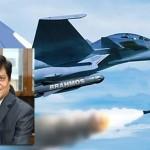 Míssil BrahMos será lançado à partir de um caça Su-30MKI para testes