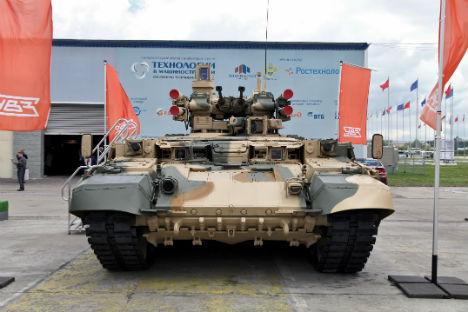 """BMPT-72 """"Termitator"""""""