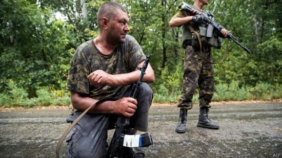 Legiao estrangeira da Ucrânia