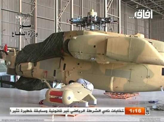 Mi-28NE Iraque.2