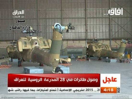Mi-28NE Iraque.3