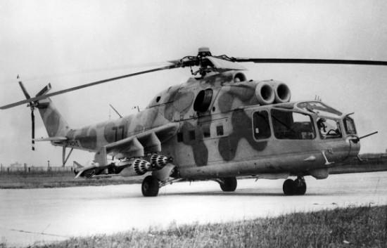mi-24_prototype