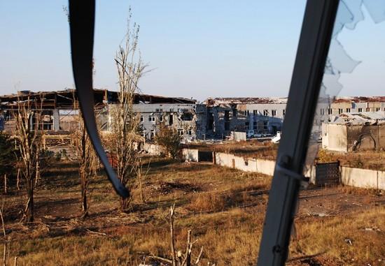 Aeroporto de Donetsk.9
