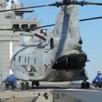 """Forças Navais das Américas treinam juntas na """"Parceria das Américas 2014"""""""