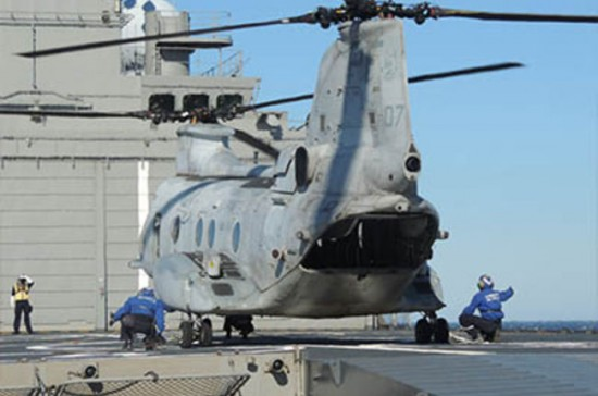 Exercício naval  Parceria das Américas 2014