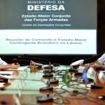 Militares brasileiros se preparam para assumir missão no Líbano