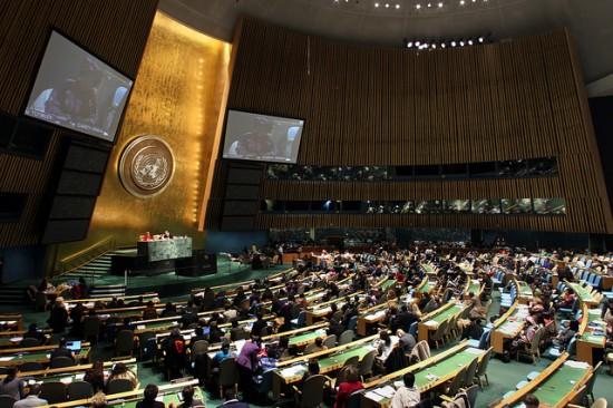 Comissão ONU