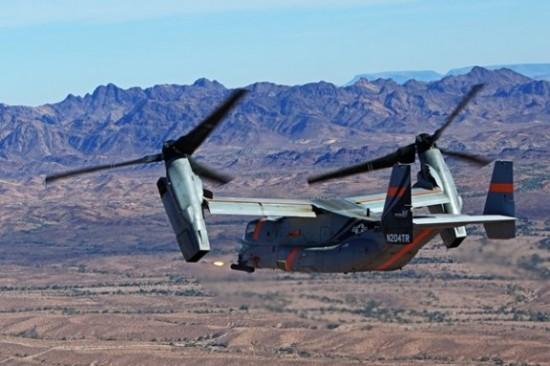Osprey Armado