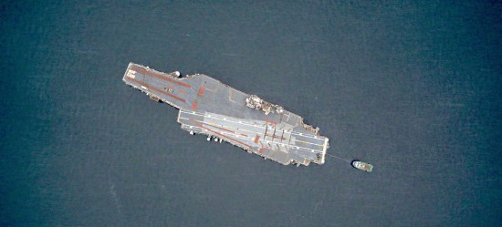 USS CONSTELLATION 2014-11-05 (Nasa photo)