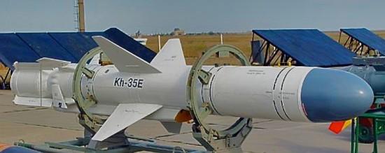 Kh-35E-1S