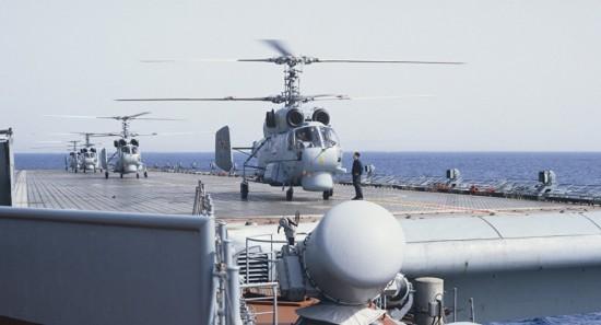 Marinha Chinesa