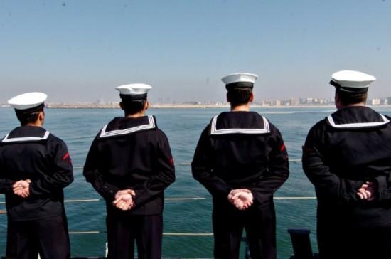 Marinha de Portugal