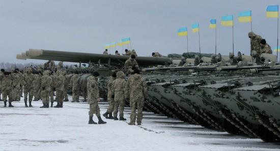 RPD Ucrania