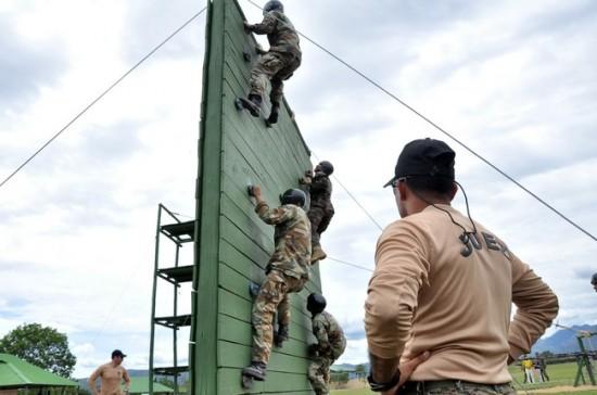 Treinamento militar