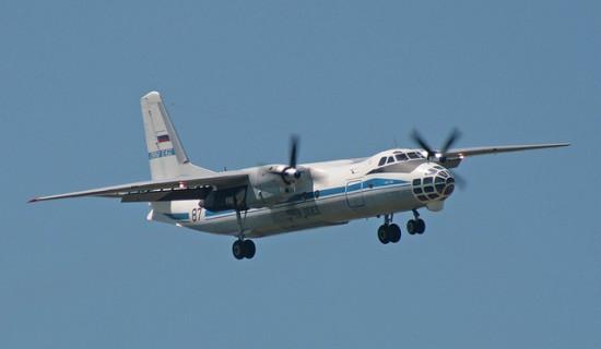 AN-30 B