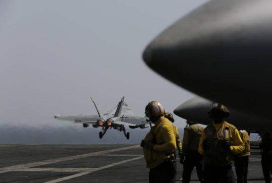 Ofensiva Americana