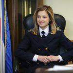Natalia Poklonskaya um ano chefiando a Promotoria da Crimeia