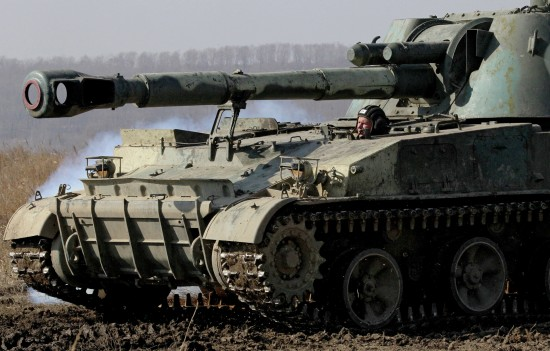 Sistema de artilharia autopropulsada 2S3