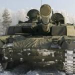 Nomes engraçados, Armas mortíferas : O lado cômico de alguns armamentos russos
