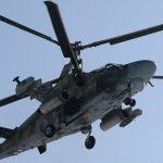 Helicópteros russos desenvolvidos para o Mistral ganharão outras funções