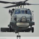 1º Esquadrão de Helicópteros Anti-submarino comemora 50 anos de operação