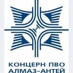 Nota oficial da empresa Almaz-Antey S.A sobre o acidente da Malaysia Airlines