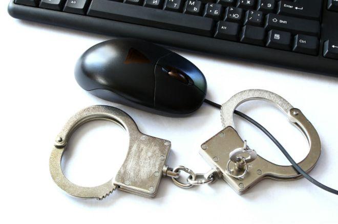 O REACT foi criado para enfrentar os cibercrimes que atingem as empresas do Vale do Silício